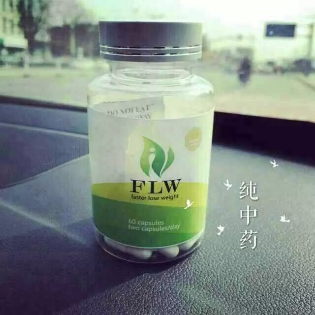 flw减肥胶囊_
